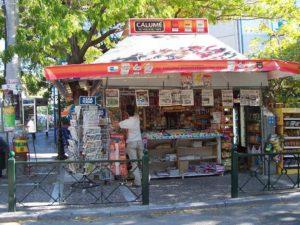 Χαρδαλιάς: Λουκέτο σε κάβες, περίπτερα και μίνι μάρκετ μετά τις 12