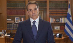 Νέο διάγγελμα για τον κορονοϊό: Τα αυστηρά νέα μέτρα του Κυριάκου Μητσοτάκη (βίντεο)