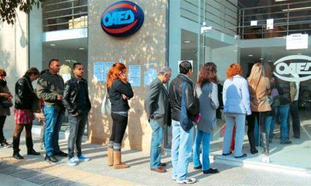 Nέα προγράμματα ΟΑΕΔ: Μισθός 750€ και 15μηνη σύμβαση