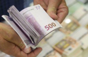 Επίδομα 534 ευρώ: Ποιοι το δικαιούνται και πού υποβάλλονται οι αιτήσεις