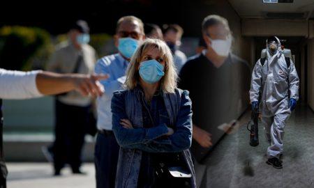 Κορονοϊός: Ποια είναι τα νέα μέτρα που ισχύουν από σήμερα