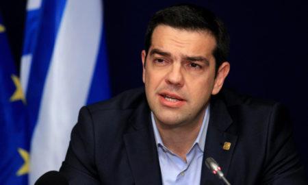 Τσίπρας: «Θέλουμε δίκαιη λύση του Κυπριακού»