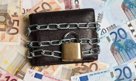 Τράπεζες: Ποιες κατηγορίες εξαιρούνται από τις δεσμεύσεις λογαριασμών