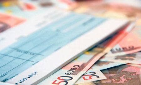 Επιταγές: Αναστέλλεται για 75 ημέρες η πληρωμή τους