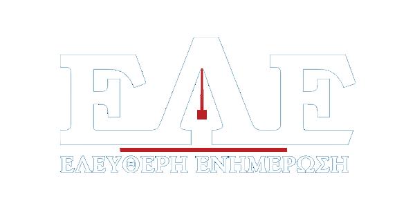 Elenews.gr