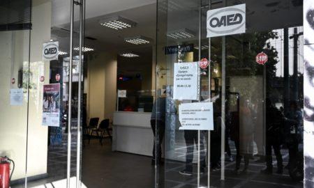 Eπίδομα ΟΑΕΔ: Ανάσα ανακούφισης η δίμηνη παράταση του