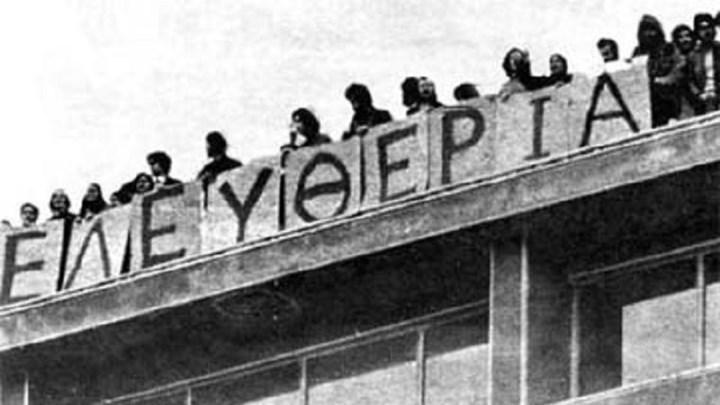 «Εδώ Πολυτεχνείο»: Σαν σήμερα η ιστορική εξέγερση των φοιτητών ενάντια στη δικτατορία