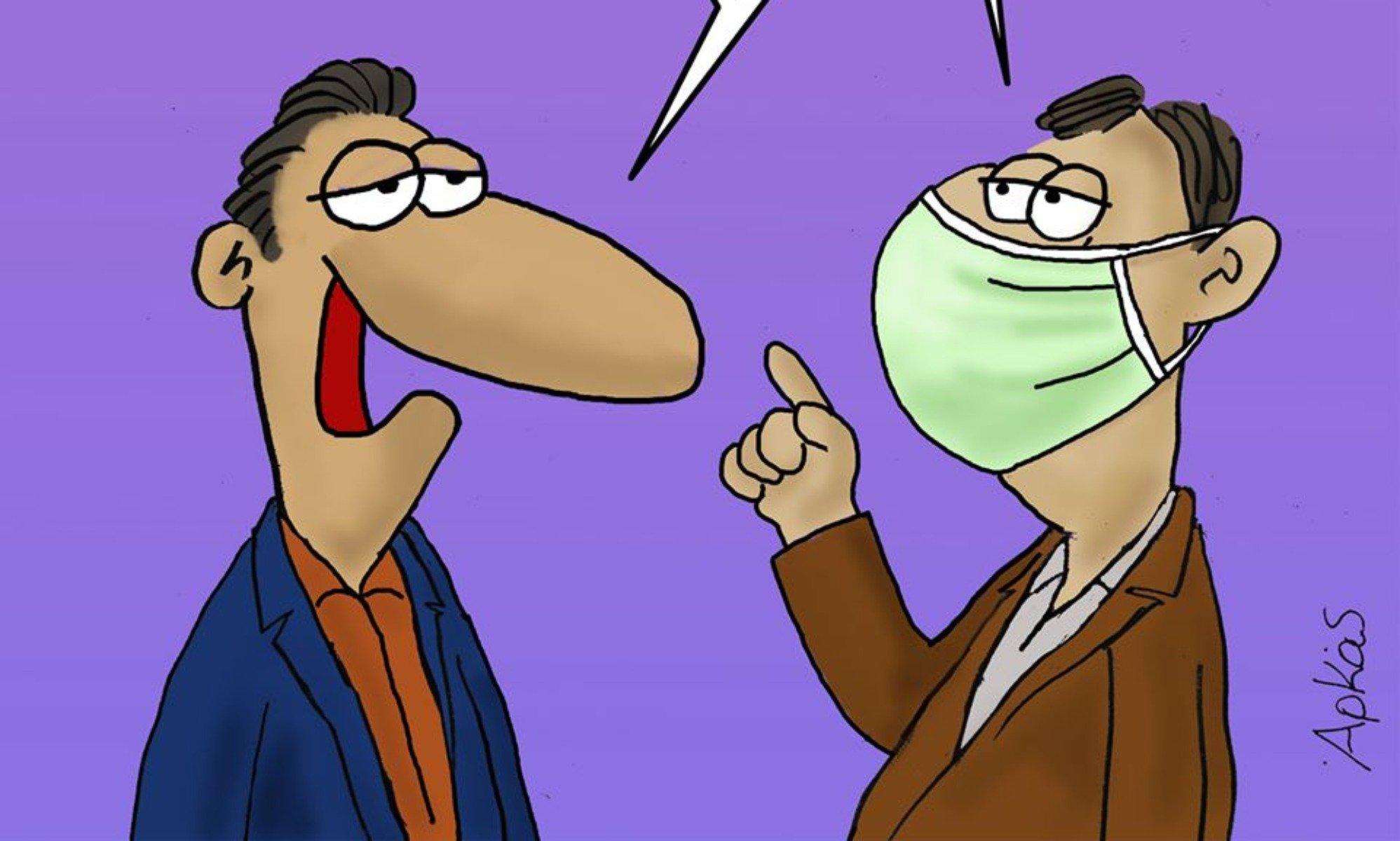 Αρκάς: Το χιουμοριστικό σκίτσο για τις Κυριακές της καραντίνας