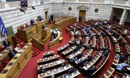 Βουλή: Υπερψηφίστηκε το νομοσχέδιο για την Επαγγελματική Εκπαίδευση