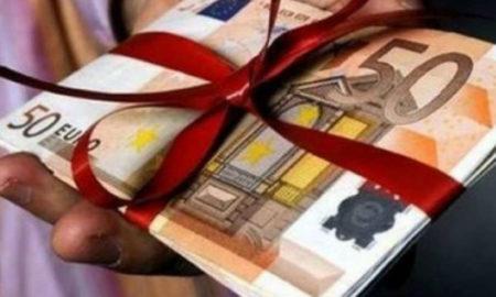 Δώρο Χριστουγέννων: Οι (τρεις) ημερομηνίες καταβολής του