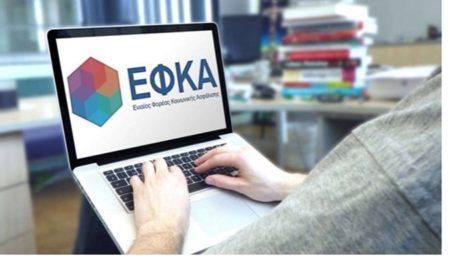 """ΕΦΚΑ: """"Άδεια"""" τα ταμεία του λόγω πανδημίας"""