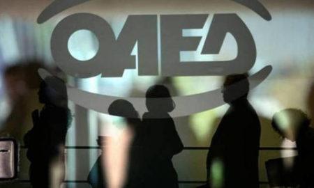 Ενίσχυση 400 ευρώ: Το 63% των ανέργων έχει υποβάλει ΙΒΑΝ στον ΟΑΕΔ