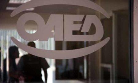 ΟΑΕΔ: Παράταση έως την Τρίτη για το επίδομα σε μακροχρόνια άνεργους