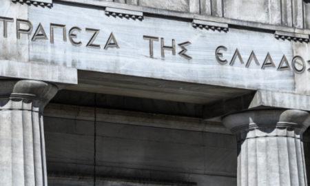 Τράπεζα της Ελλάδος: Μείωση ΑΕΠ κατά 10% to 2020- Aύξηση κατά 4,2% το 2021