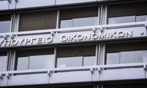 Έλληνες επιχειρηματίες: Ελέγχονται εξονυχιστικά οι συναλλαγές τους σε χώρες με προνομιακό φορολογικό καθεστώς