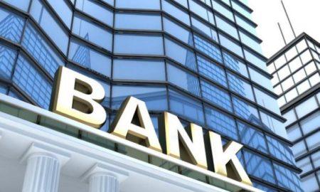 Αναπτυξιακή Τράπεζα: Ρευστότητα 450 εκ. ευρώ για τις μικρές επιχειρήσεις τον Ιανουάριο
