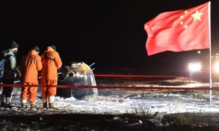 Chang'e-5: Επέστρεψε στη Γη με δείγματα από τη Σελήνη