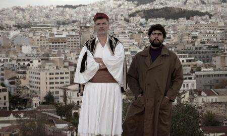 Μετακίνηση 7: O Δεληβοριάς και ο Καραντζας στήνουν μια διαδικτυακή δράση στην άδεια Αθήνα