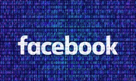 Το Facebook ετοιμάζει αισθητήρα ανάγνωσης μυαλού