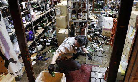 Ιαπωνία: Σεισμός 7,1 ρίχτερ με πάνω από 100 τραυματίες