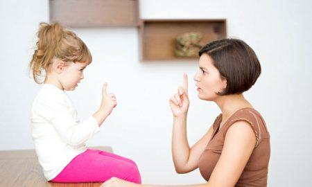 Τα παιδιά με όρια, γίνονται οι υπεύθυνοι ενήλικες του αύριο