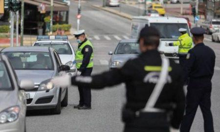 Πασχαλινή απόδραση: Αυστηροί έλεγχοι και απίστευτες δικαιολογίες των πολιτών στην αστυνομία