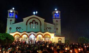 Τι αποφάσισε η Εκκλησία για τo Πάσχα: Από τις 8 το βράδυ η αναστάσιμη λειτουργία