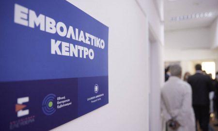 Κορονοϊός: Εμβολιάζονται οι 30-39 - Ποιες ηλικιακές ομάδες παίρνουν σειρά