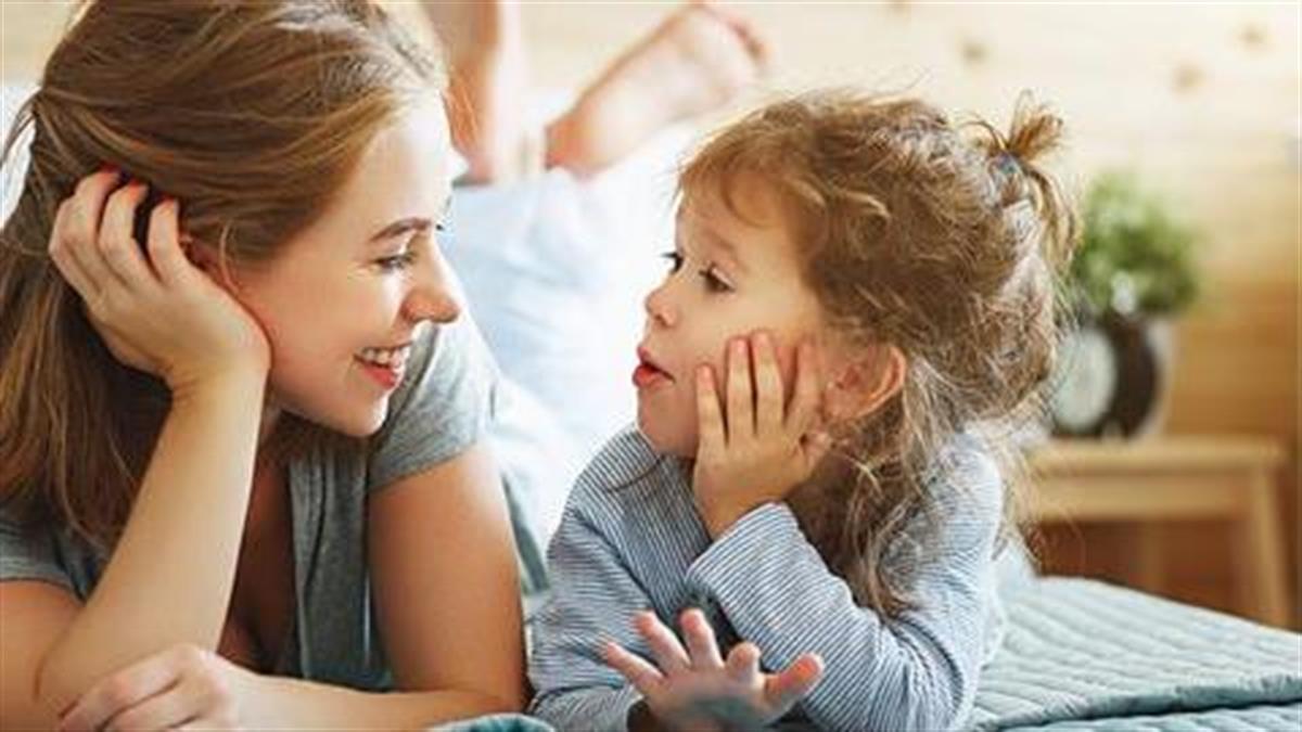 Πώς θα διαχειριστείτε τις συνεχείς ερωτήσεις του παιδιού σας;