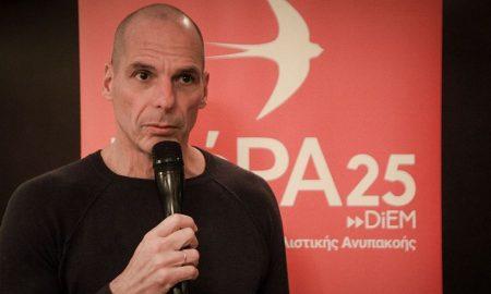Γιάννης Βαρουφάκης: Το μνημόνιο είναι σίγουρο, δεν θα το πουν έτσι αλλά είναι απολύτως σίγουρο»