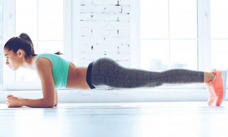 Γυμναστική: Δημιουργήστε το κατάλληλο κίνητρο για να την εντάξετε στην καθημερινότητά σας