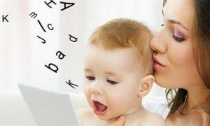 Γλωσσική ανάπτυξη παιδιού: Πώς θα του παρέχετε ως γονείς τα κατάλληλα ερεθίσματα