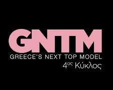 GNTM: Ποια θα είναι η παρουσιάστρια που θα καθίσει την καρέκλα της Βίκυς Καγιά;