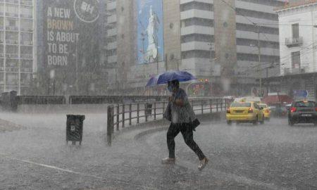 Κακοκαιρία «Μπαλλος» - Βροχή